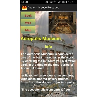 Ancient Greece Reloaded - Mobile App
